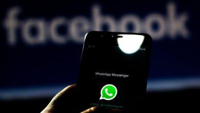 cara mengaktifkan fitur anti sadap di WhatsApp
