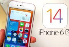 daftar iPhone yang gak kebagian iOS 15