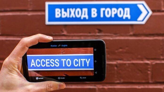 Cara Terjemahkan Percakapan Langsung di Google Translate